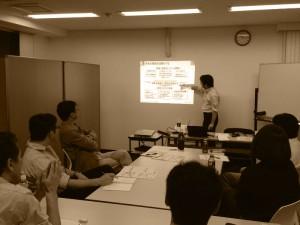 斉藤式 アドバイス セッション講座