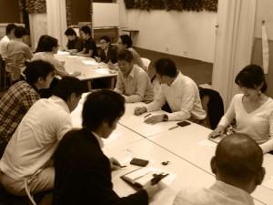 斉藤式 チームビルディング基礎講座