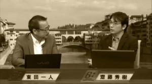 斉藤式 チームビルディング基礎講座(インターネット動画配信)